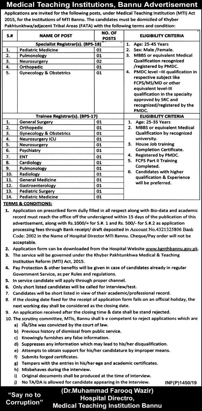 Medical Teaching Institution Registrar Job in Bannu