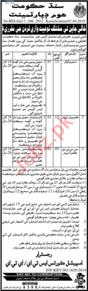 Home Department Sindh Jobs 2019 for Stenographer