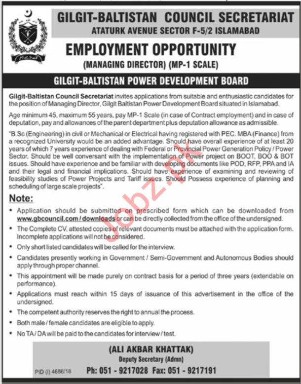 Gilgit Baltistan GB Council Secretariat Jobs 2019