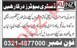 Distributor jobs in Mineral Water Company