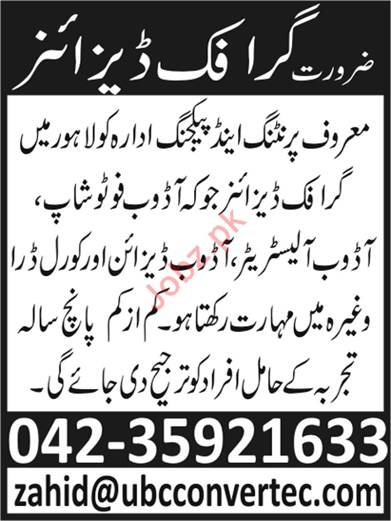 Graphic Designers Jobs 2019 For Lahore