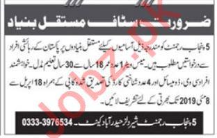 Pak Army 5 Punjab Regiment Jobs 2019 For Hyderabad Cantt