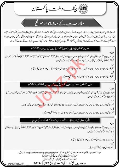 State Bank of Pakistan SBP Karachi Jobs April 2019