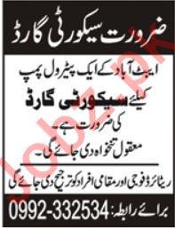 Security Guard Job 2019 in Abbottabad KPK