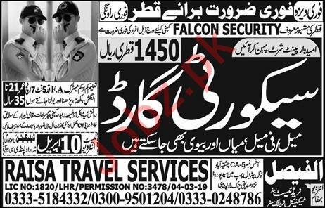 Falcon Security Company Jobs 2019 in Qatar