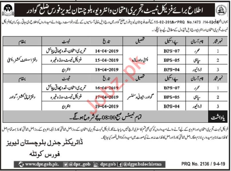 Levies Force Solider & Driver Job in Balochistan