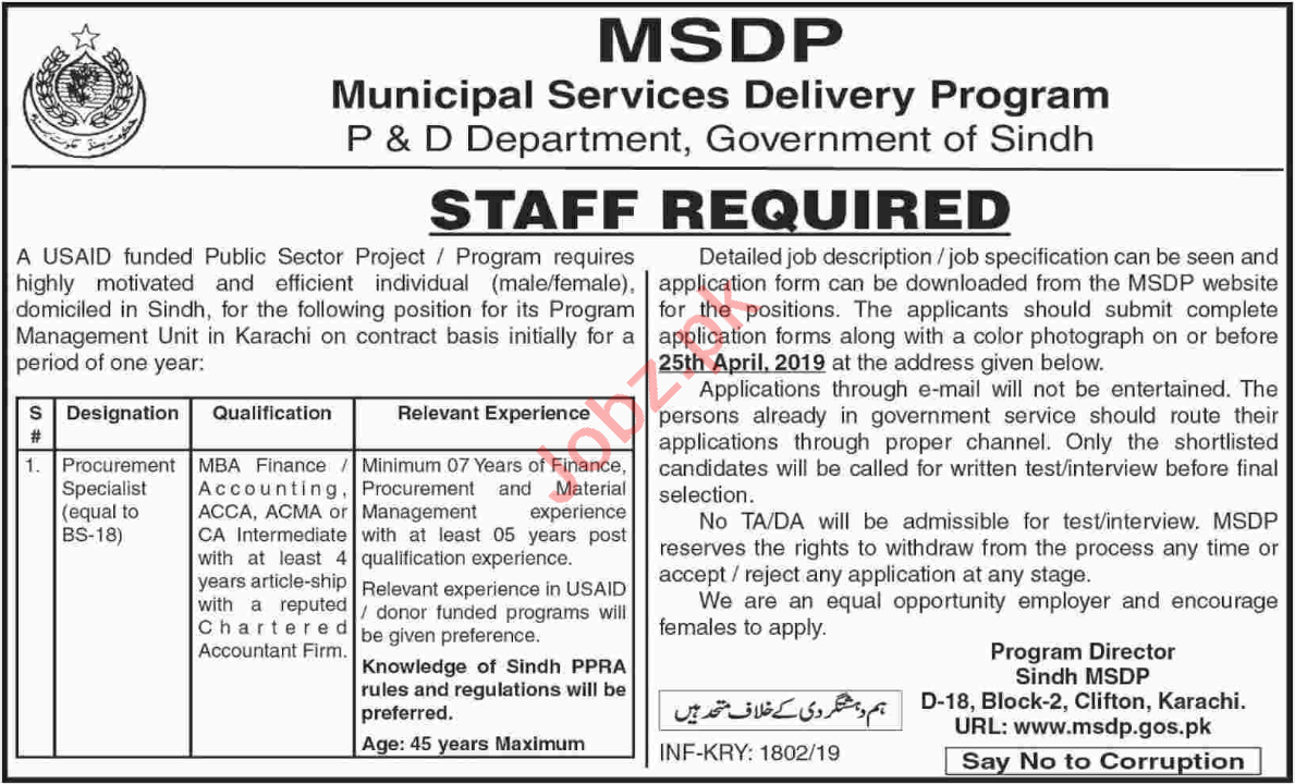 Municipal Service Delivery Program Job in Karachi