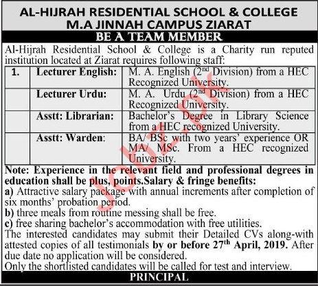 Al Hijrah Residential School & College Management Job