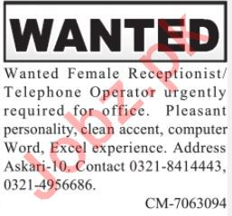 Female Receptionist & Female Telephone Operator Jobs