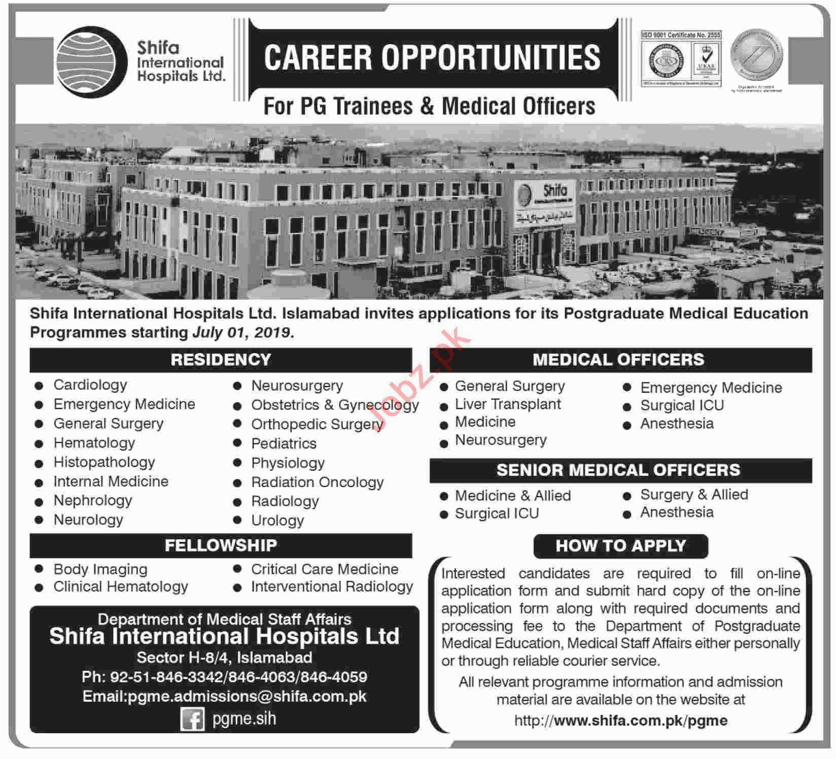 Shifa International Hospital Medical Job 2019