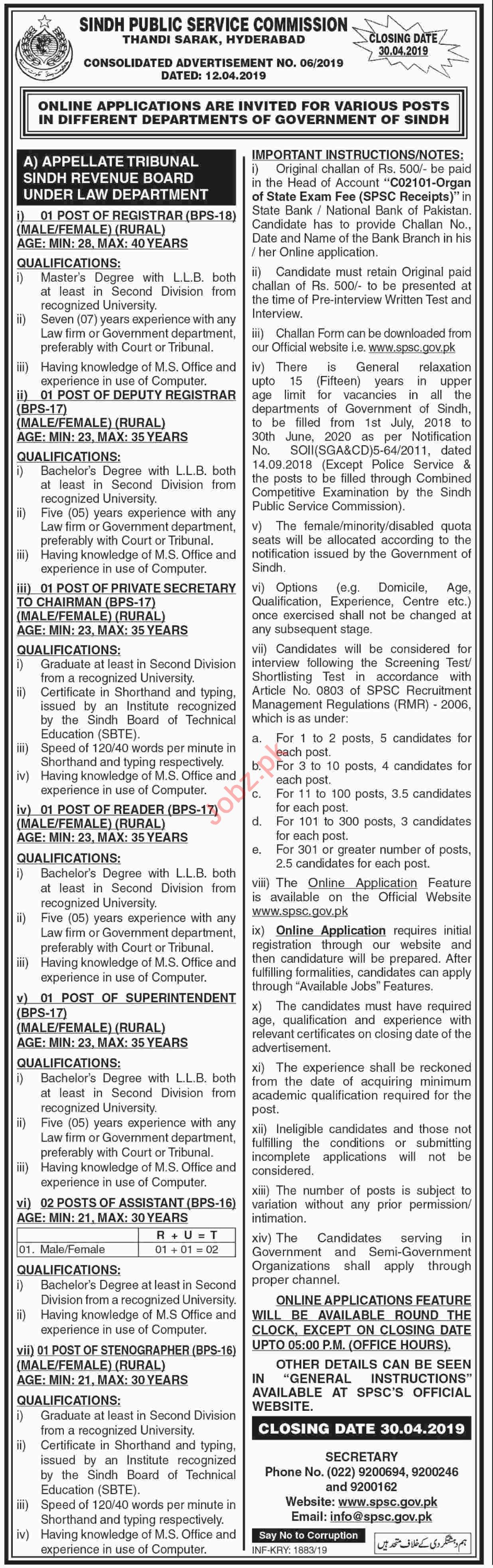 SPSC Sindh Public Service Commission Job in Hyderabad