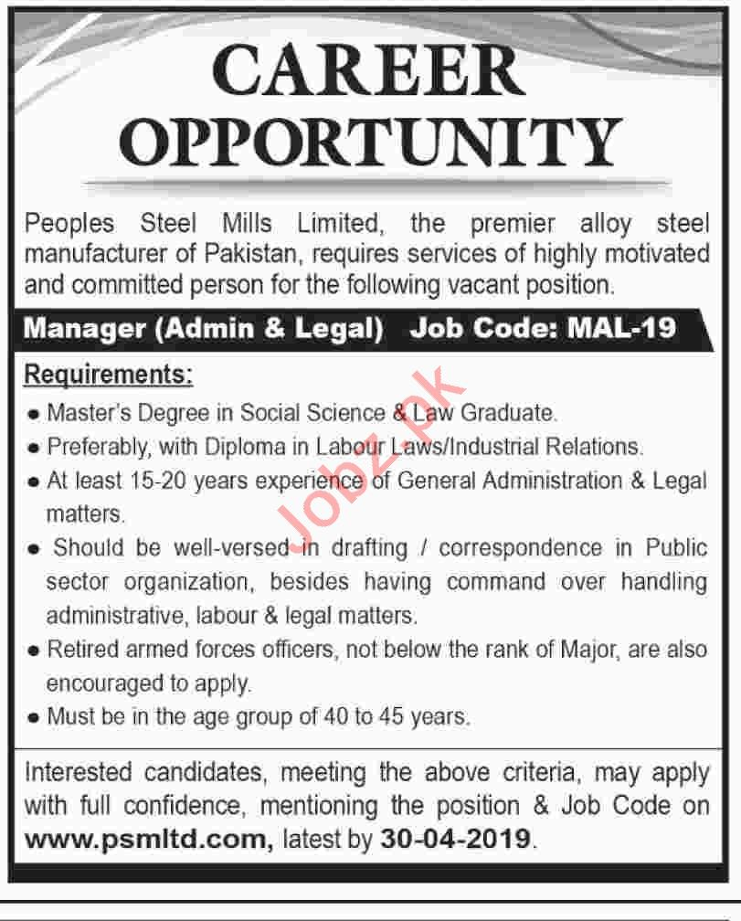 Peoples Steel Mills Limited PSML Manager Job in Karachi