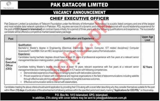 Chief Executive Officer Jobs in Pak Datacom Limited
