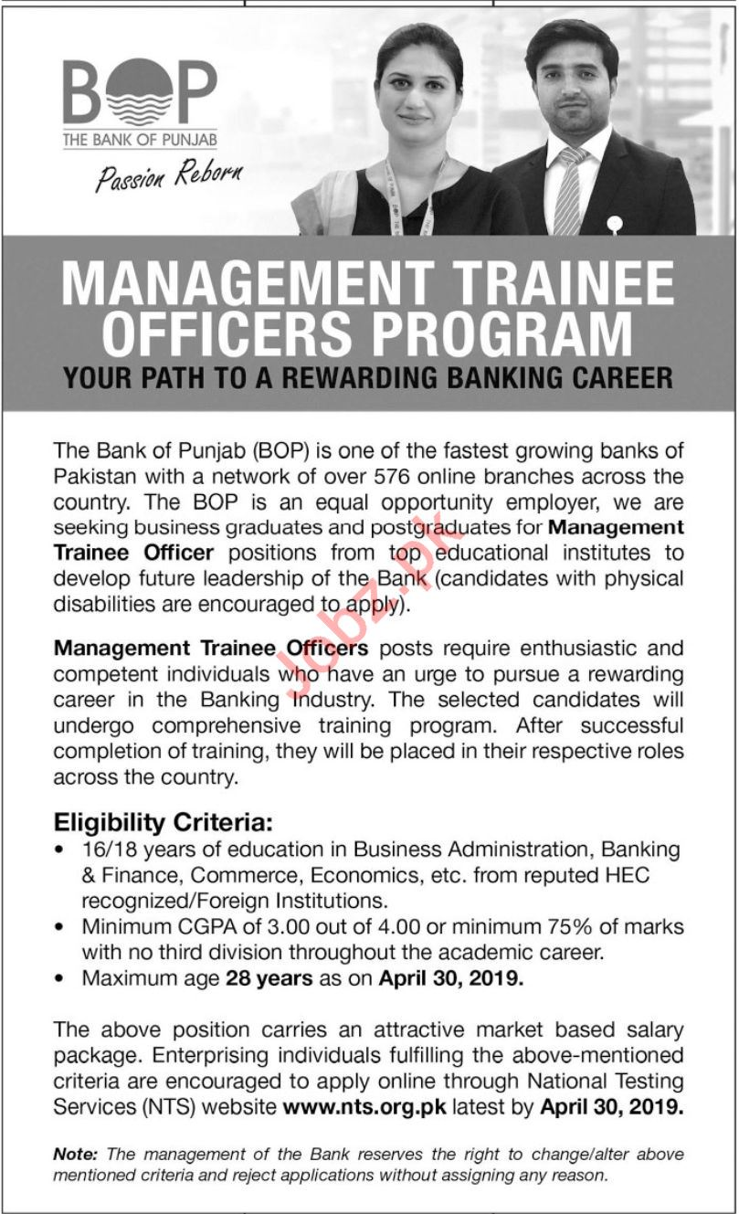Management Trainee Officer Jobs in The Bank of Punjab BOP