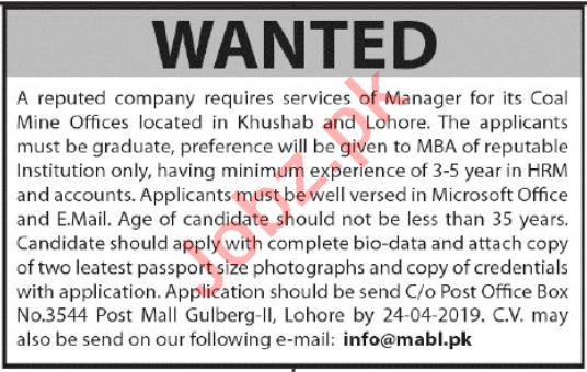 Manager Jobs in Coal & Mine Office