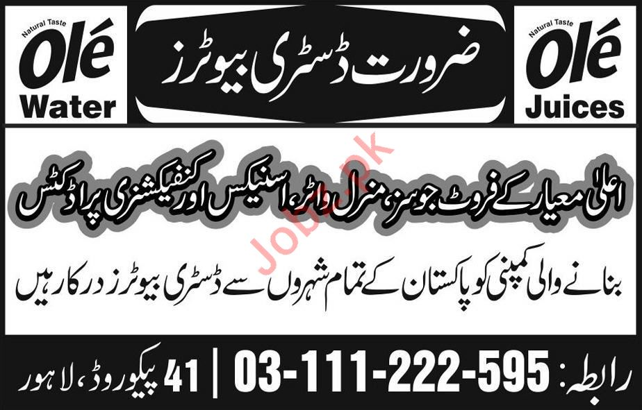 Distributor Jobs in Juice & Mineral Water Company