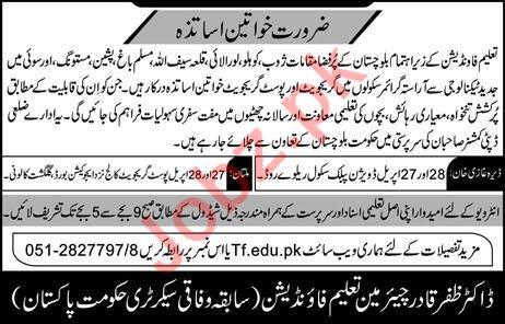 Teachiong Staff jobs in Taleem Foundation