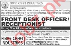 Fiber Craft Industries FCI Lahore Jobs for Receptionist
