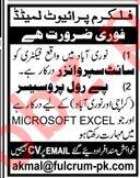 Fulcrum Pvt Ltd Jobs 2019 in Nooriabad Sindh