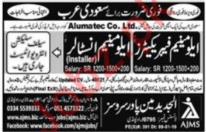 Aluminium Fabricator &  Installer Job in Saudi Arabia