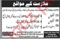 Technicians & Store Assistant Jobs 2019 in Karachi
