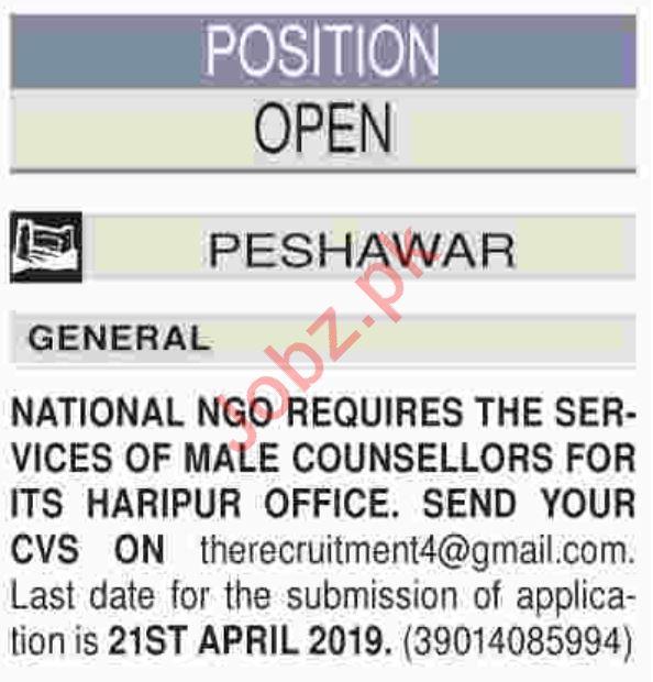 National NGO Jobs 2019 in Haripur KPK