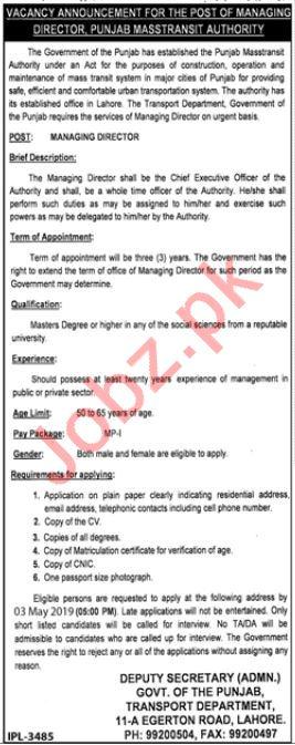 Punjab Masstransit Authority Managing Director Jobs