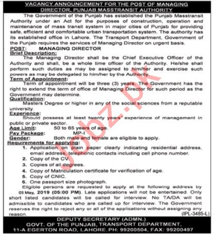 Transport Department Job in Lahore