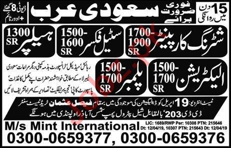 Helper & Plumber Job in Saudi Arabia