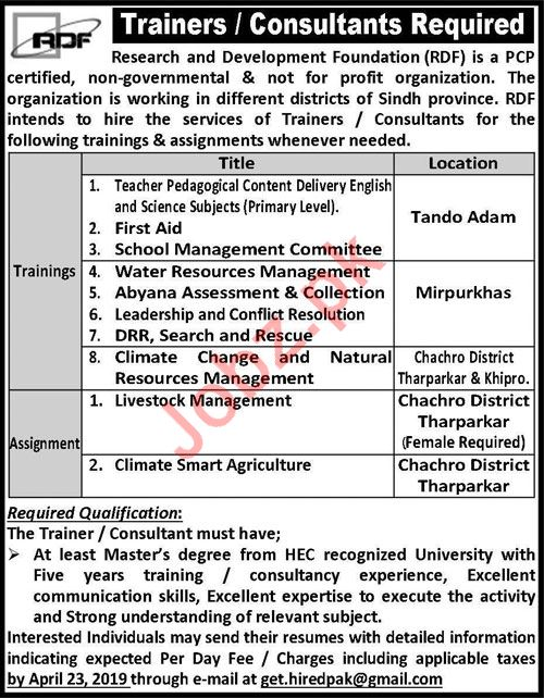 Research & Development Foundation RDF Trainers Jobs