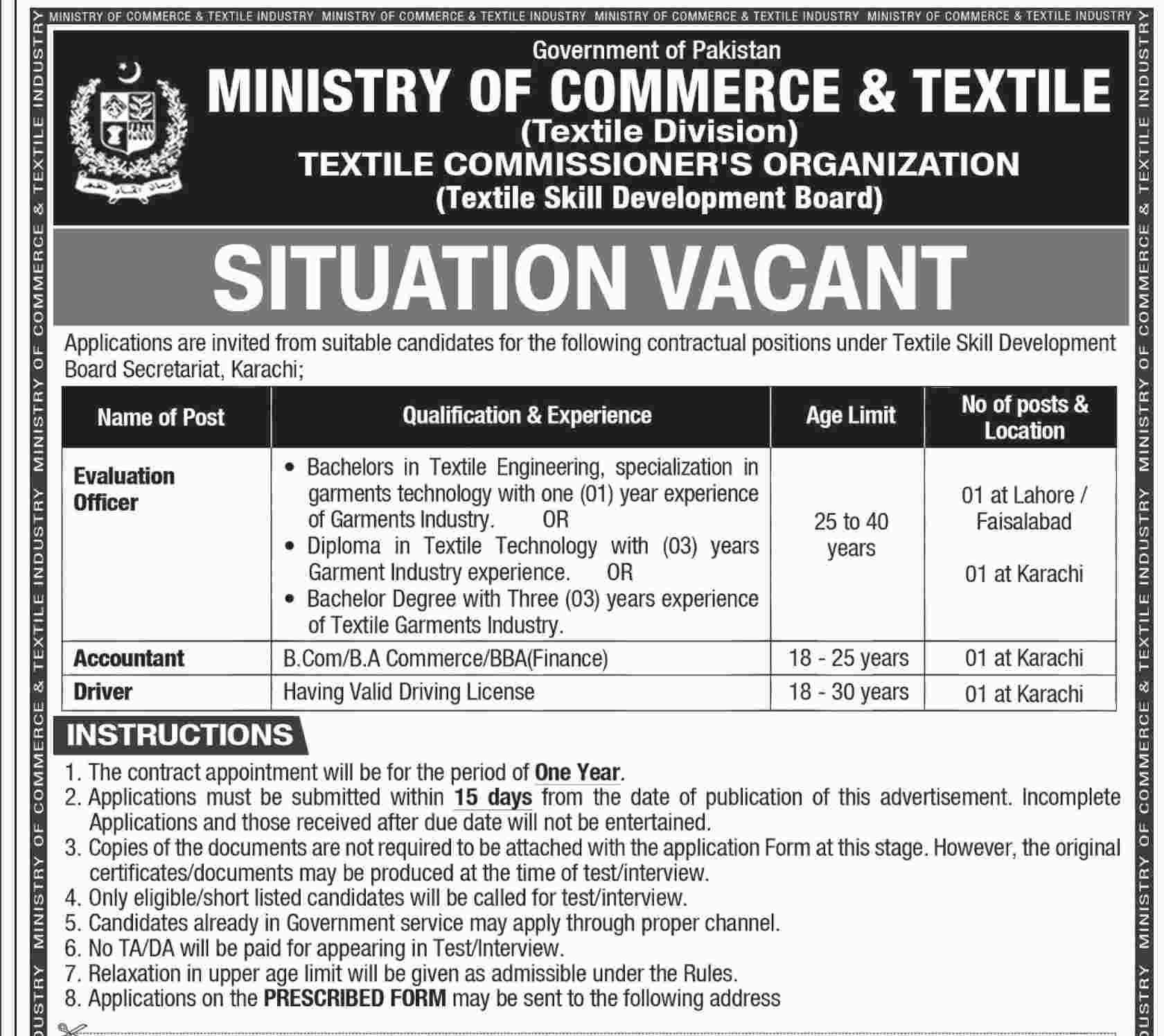Ministry of Commerce & Textile Islamabad Jobs 2019