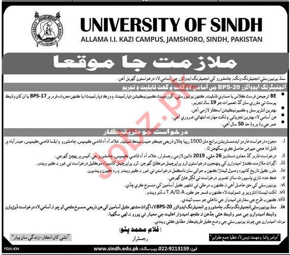 University of Sindh Jamshoro Engineering Advisor Jobs