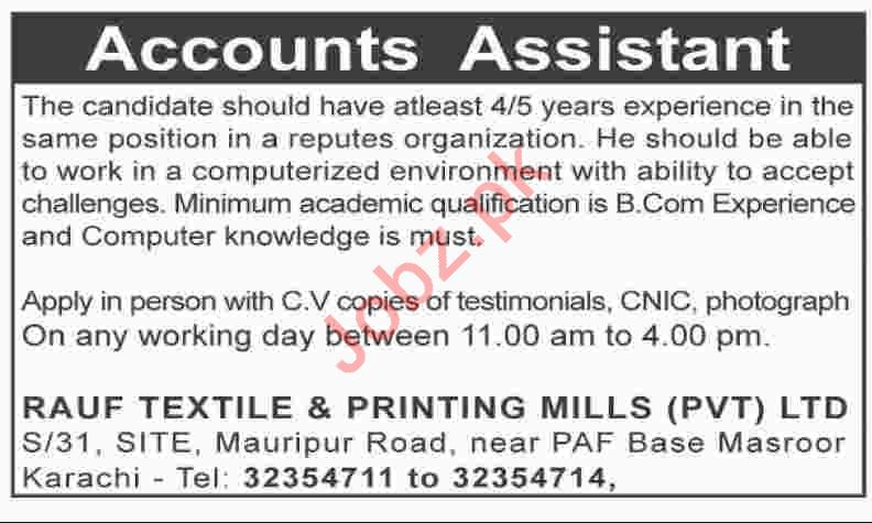 Accounts Assistant Jobs in Rauf Textile & Printing Mill