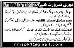National Enterprises Job in Karachi