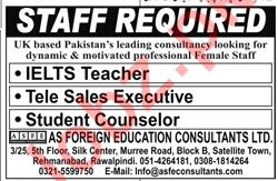 IELTS Teacher Jobs in AS Foreign Education Consultants