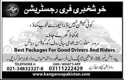 Driver Job in Karachi
