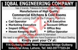Iqbal Engineering Company Management StaffJobs 2019