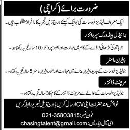 Ladies Boutique Job in Karachi