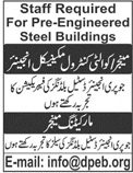 Quality Control Manager Job in Karachi