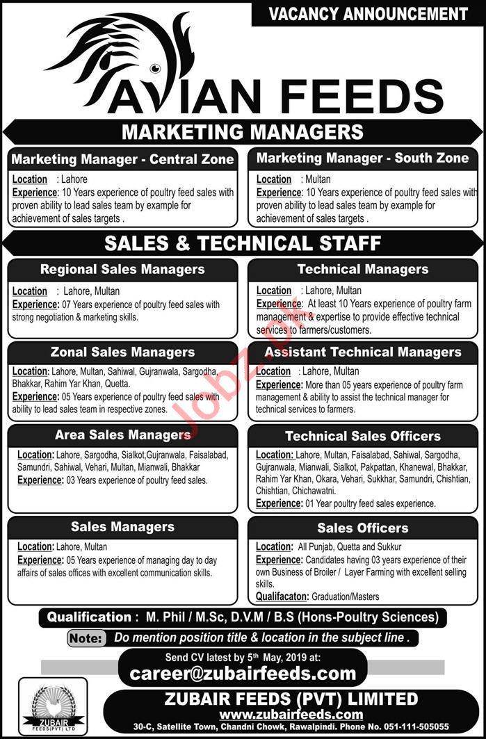 Zubair Feeds Management Jobs 2019