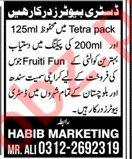 Distributor Job in Karachi