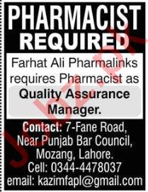 Farhat Ali Pharmalinks Lahore Jobs for Pharmacist