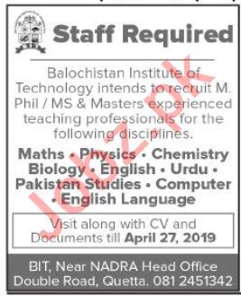 Balochistan Institute of Technology BIT Teaching Job 2019