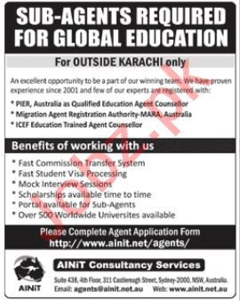 AINT Consultancy Service Sub Agent Job 2019
