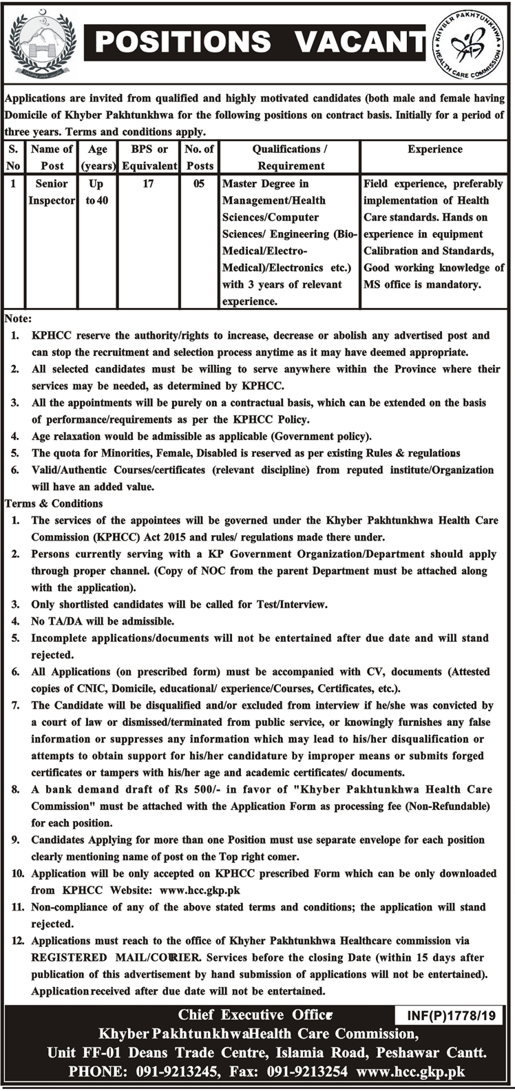 Khyber Pakhtunkhwa Health care Commission Inspector Job