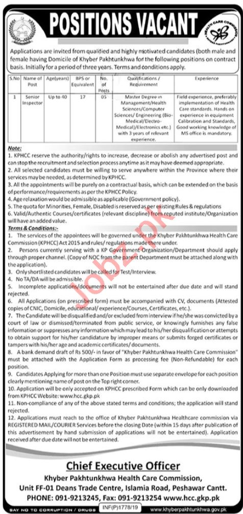 Khyber Pakhtunkhwa Health care Commission Inspector Jobs
