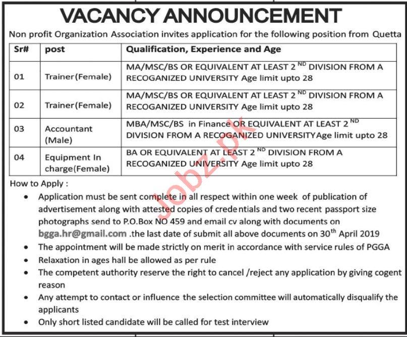 Non Governmental Organization NGO Job 2019