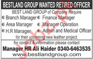 Government Retired Officer Job 2019 For Islamabad
