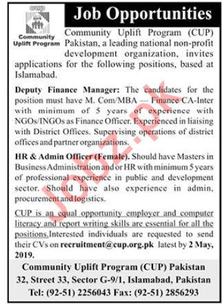 Community Uplift Program CUP Pakistan NGO Jobs 2019