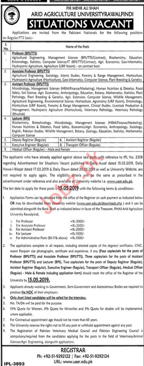 Pir Mehr Ali Shah Arid Agriculture University Jobs 2019